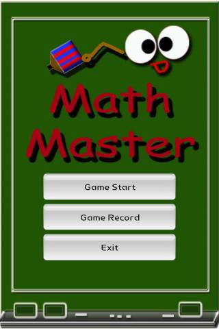 Math Master~!! Free - screenshot