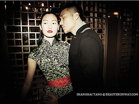 Shanghai Tang Spring Summer Women Men 2013 Kids Bags Accessories homeware Shanghai Tang Mansion 1 Duddell Street Central Hong Kong, New York, Miami,  Moscow, London, Frankfurt, Dubai, Kuwait, China, Macau, Malaysia Singapore