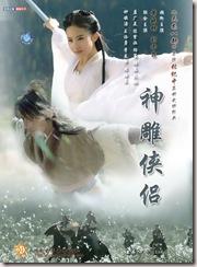 Emil Chau - Jiang Hu Xiao