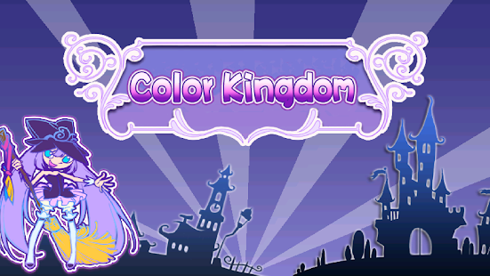 Color Kingdom FREE NO IAP