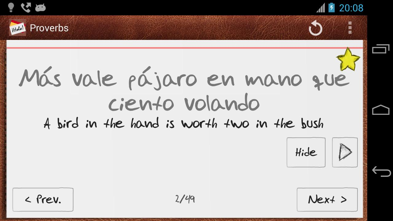 Learn Spanish with Flashcards- screenshot