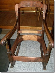 stripped rocking chair
