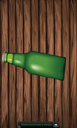 無料娱乐Appのボトルスピンゲーム|記事Game