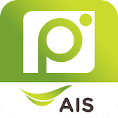 AIS Photobox by Pixable