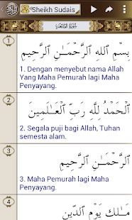 Al Quran INDO 114 Surah Audio - screenshot thumbnail