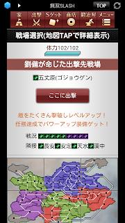 Screenshot_2013-01-10-22-24-41.png