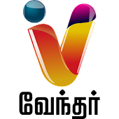 VendharTV LIVE