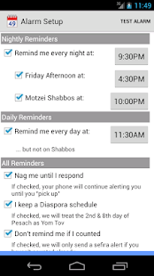 Sefira Reminders - Lite - screenshot thumbnail