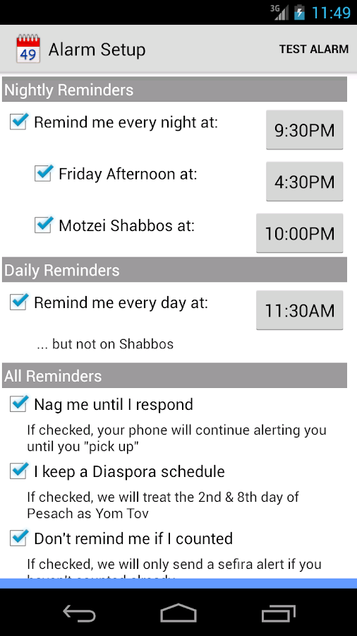 Sefira Reminders - Lite - screenshot