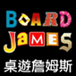 board-james