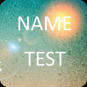 Test Name