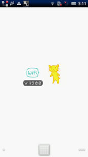 Wi-Fi Rabbit Unlock Key - screenshot thumbnail
