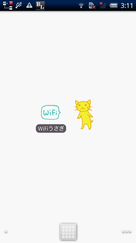 Wi-Fi Rabbit Unlock Key - screenshot