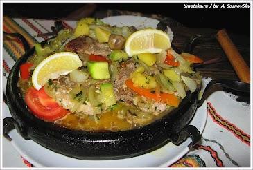 Сач - тушеные овощи с мясом