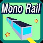 描いたら動く モノレール! icon