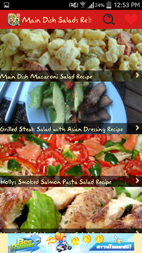 Main Dish Salads Recipes