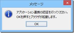 2013-07-19_16h40_27