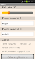 Screenshot of Renju Cat