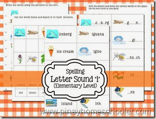 Spelling Worksheet for Letter Sound I