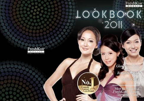 FreshKon Mosaic Lens Look Book 2011 - GregO, Jace Ang and Christine Yong