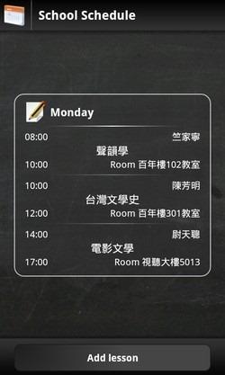 school schedule-01
