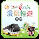 台灣好行-南投 logo