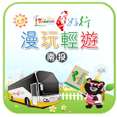 Taiwan Tourist Shuttle Bus