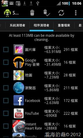 screenshot-1346421970085