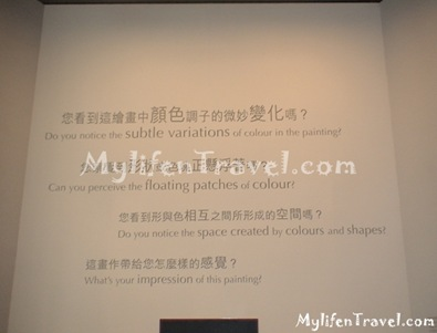 Hong Kong Art Of Muzium 12