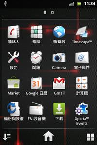 screenshot-1323488092368