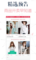 Screenshot of 折800-真便宜