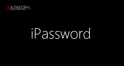iPassword Splash