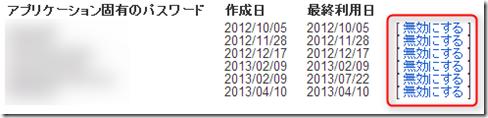 2013-07-24_12h50_59
