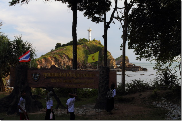 Mu Ko Lanta National Park_A place to visit on Ko Lanta