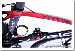 Vivelo Arc RS (2)