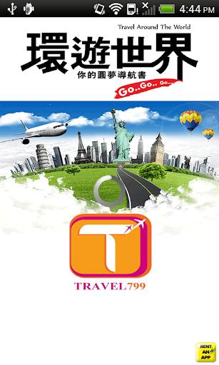 Travel799