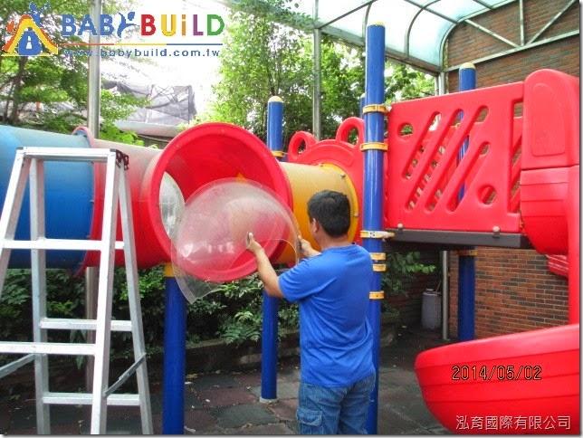 BabyBuild 兒童遊具維修更新