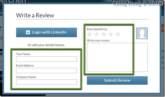 取代 Google Drive 的雲端外連 OpenDrive:留下評論資料