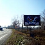 вход Димитровград А м.JPG