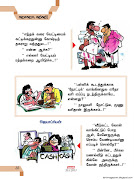 Enjoy reading online Tamil Jokes pages from Kumudam issue dated 20032013.