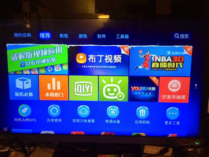 Mini Liew: Xiaomi TV Box - Cracked APK to Stream TV Shows