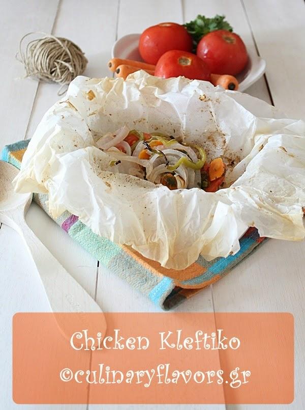 Chicken Kleftiko.JPG