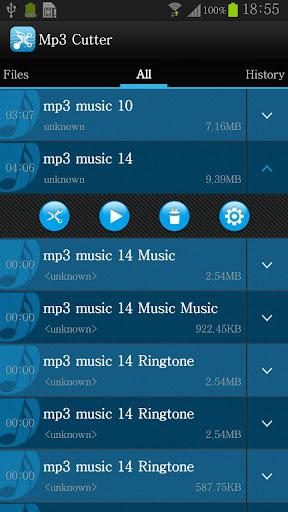MP3編輯 鈴聲製作