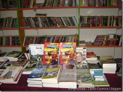Discovery Book Palace West KK nagar Chennai Photo 03 Comics Books On Display