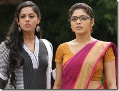kathika_rima kallingal_in_kammath_and_kammath_film
