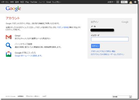 2012-10-04_21h21_39