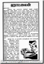 Lion Comics Issue No 223 Operation Sooraavali Dec 2013  Page No 03 Editors Hotline
