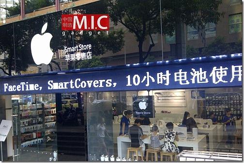 smart store 01