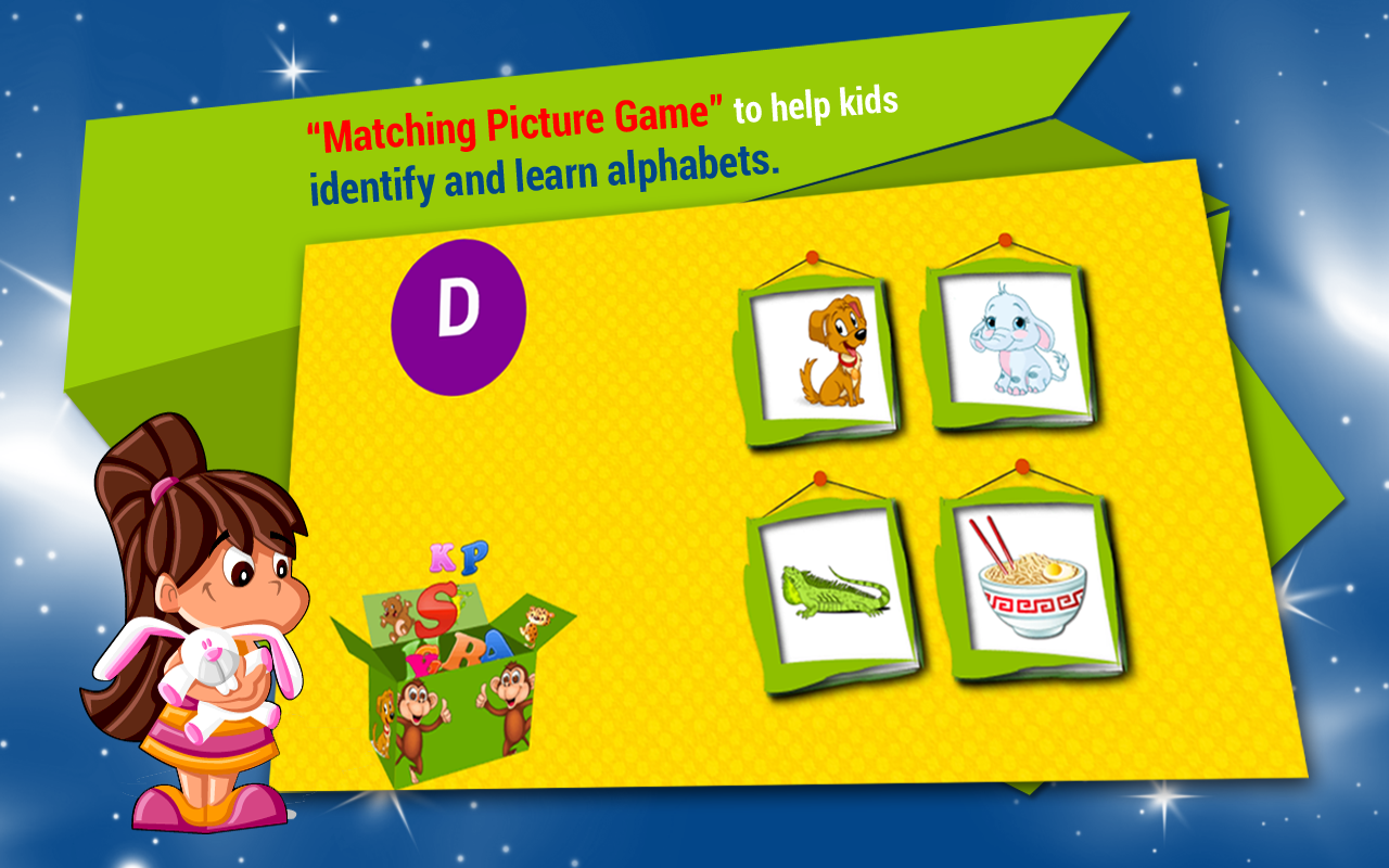 Kids Learn ABC Train (Lite) - screenshot