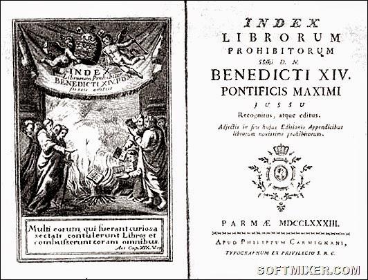 Индекс-запрещенных-книг